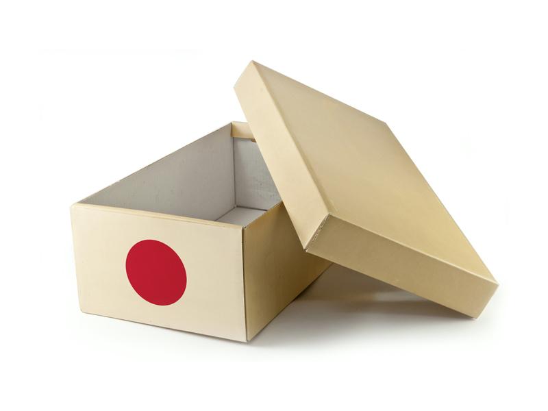 Przesyłki zagraniczne – paczka do Japonii
