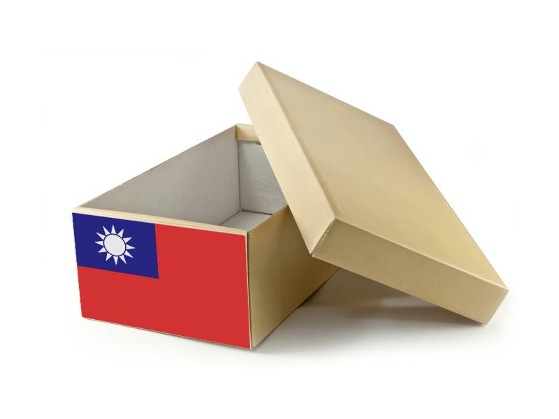 Paczka do Tajwanu